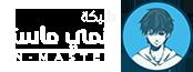 شبكة أنمي ماستر | أخبار الأنمي، مراجعات ومقالات