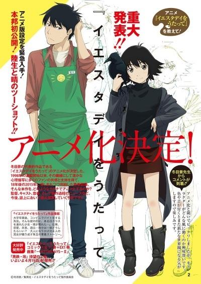 Yesterday wo Utatte Manga