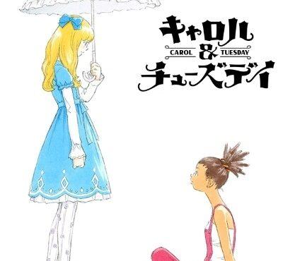 Carole-and-Tuesday-manga