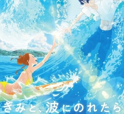 Ride-your-wave-movie