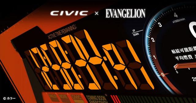 سيارة (هوندا) الجديدة تتشارك مع Evangelion في حملة دعائية عجيبة!