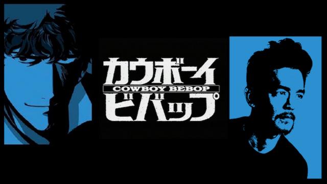 نيتفليكس تُخطط لإصدار موسم جديد من المسلسل الحيّ Cowboy Bebop (قبل صدور الأول حتى)!