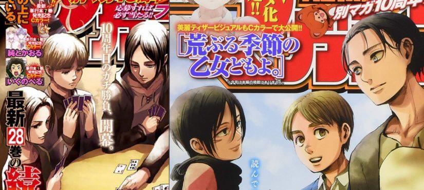 بعد إعلان حالة الطوارئ باليابان: تأجيل إصدار العشرات من مجلّات المانجا فجأة!