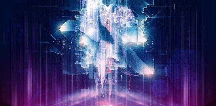 استعد لحفل رقص فلوكروي ياباني، بطابع Ghost in the Shell التكنولوجي الآسر!