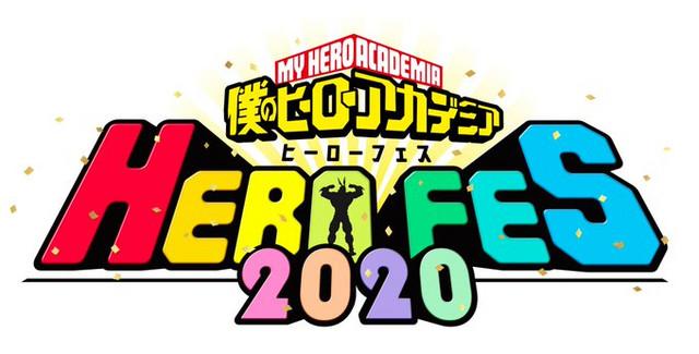 حَفل HERO FES 2020 الرائع سيُعرض مباشرة في 3 أكتوبر القادم! أخيرًا!