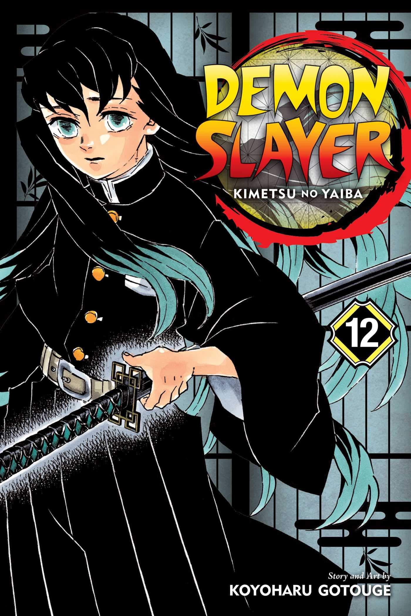 المجلد رقم 12 من Demon Slayer يتصدر المبيعات حسب تقييم موقع BookScan !