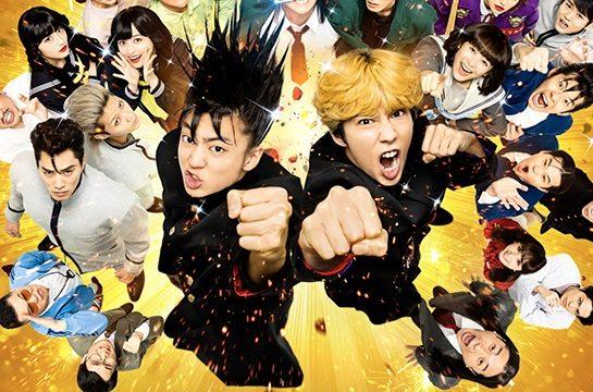 فيلم Kyo Kara Ore Wa يتصدر شباك التذاكر الياباني