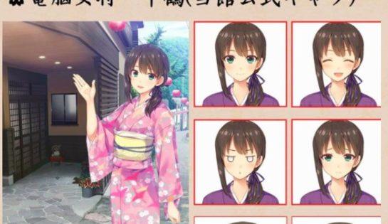صاحب شخصية يوتيوبر افتراضية ومصمم شخصيات، مفقود منذ فيضان اليابان الأخير!