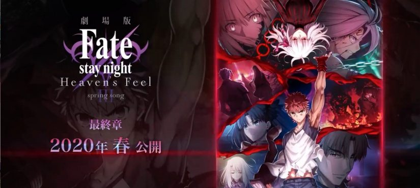 آخر أفلام Fate/stay night يحتل المركز الأول في شباك التذاكر الياباني!