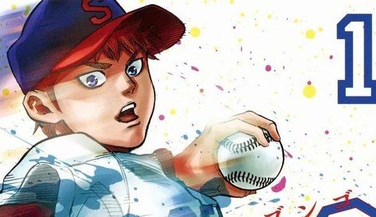 مجلة Young Jump تصدر عددًا خاصًا لعشّاق الرياضة!