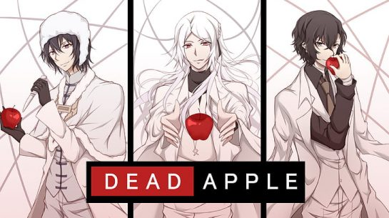 مانجا Bungo Stray Dogs: Dead Apple تُعود بعد عطلة 3 شهور!