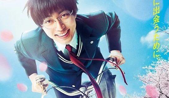 شاهدوا افتتاحية فيلم Yowamushi Pedal الآن!