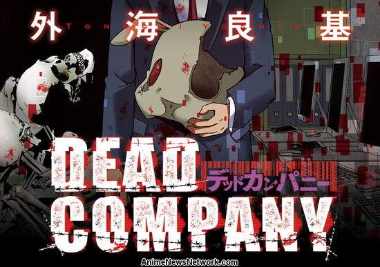 مانجا Dead Company تنتهي قريبًا؛ للأسف..