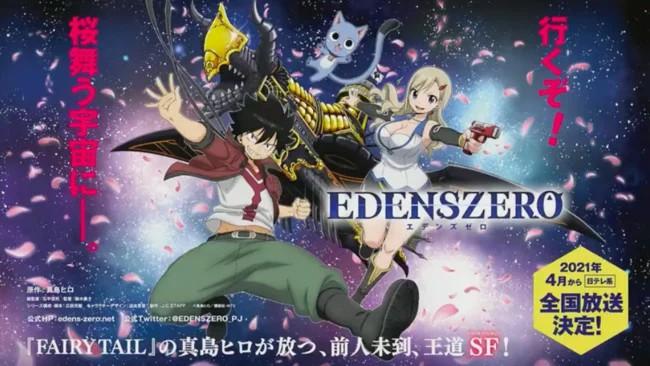 وأخيرًا .. أنمي Edens Zero قادم في 2021 (لنفس مؤلف فيري تيل)!!