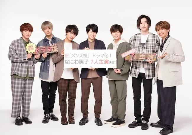 تأجيل المسلسل الحيّ لمانجا Seiho Boys High School !