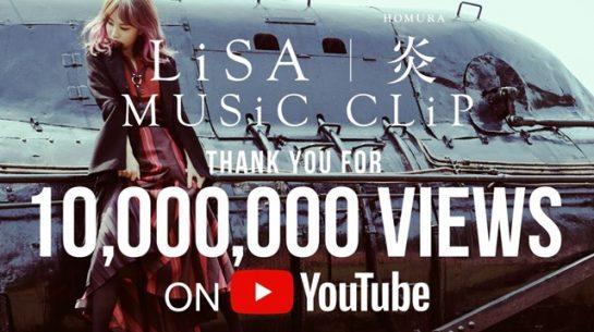 أغنية فيلم Demon Slayer تتخطى الـ 10 مليون استماع في أسبوع واحد!