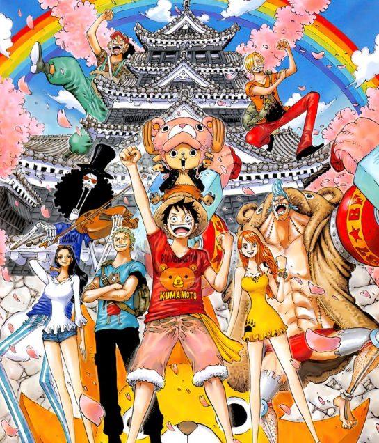 ون بيس - One Piece