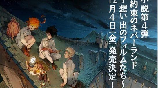 سلسلة The Promised Neverland تحصل على رواية رابعة!