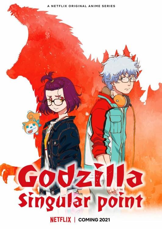 كثير من التفاصيل الجديدة حول أنمي Godzilla Singular Point المنتظر