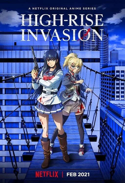 مانجا High-Rise Invasion تتحول لأنمي في 2021.. وكالعادة؛ على يد نيتفليكس!