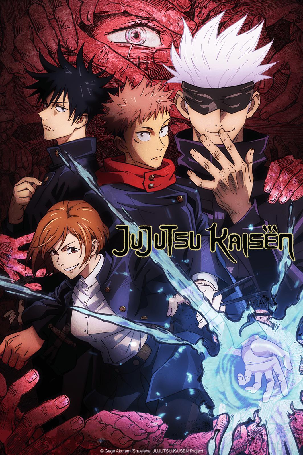 لمحبي الدبلجة الإنجليزية: أنمي Jujutsu Kaisen قادم قريبًا!
