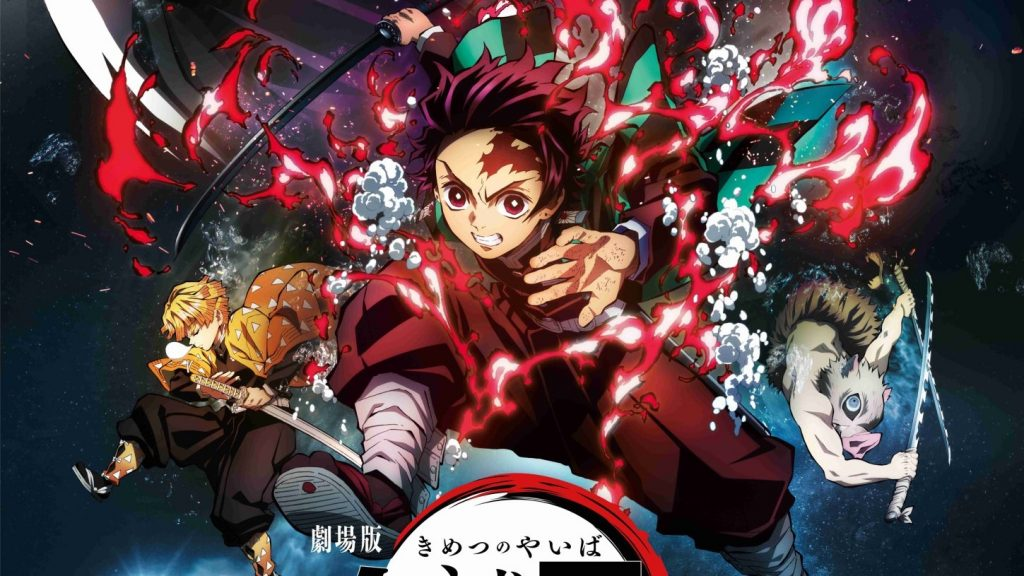 فيلم Demon Slayer: Kimetsu no Yaiba يتخطى هاري بوتر!!!