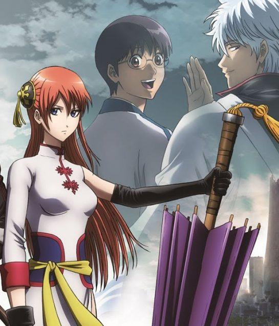 الفيلم الأخير من Gintama يحصل على رواية !