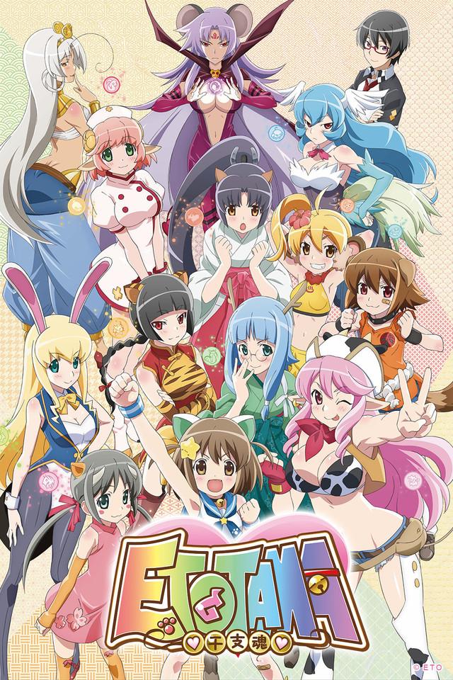 إليكم العرض التشويقي لأنمي ETOTAMA Nyan-kyaku Banrai المنتظر!