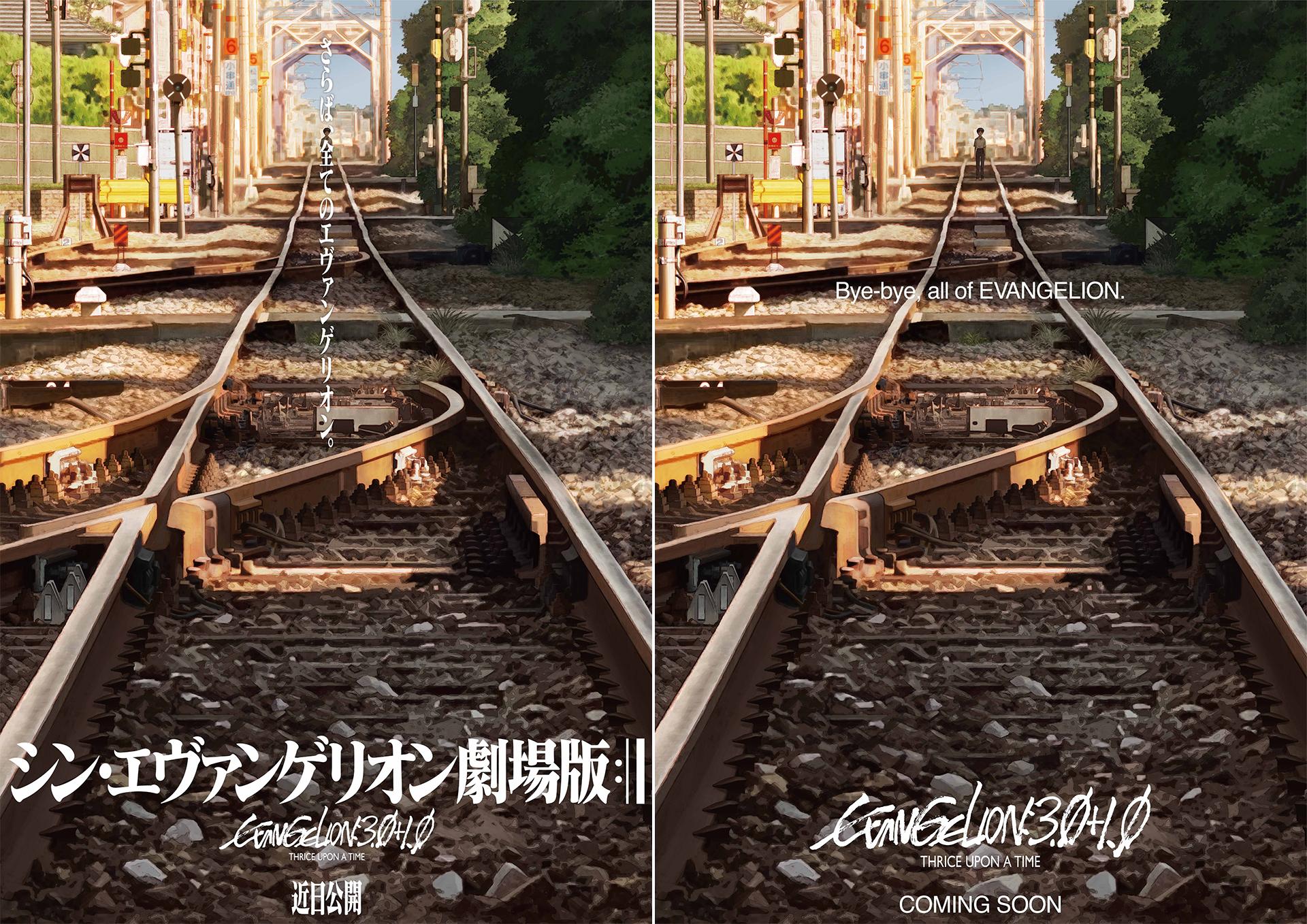 الفيلم الأخير في سلسلة Evangelion ربما يأتي أقرب مما نتوقع!