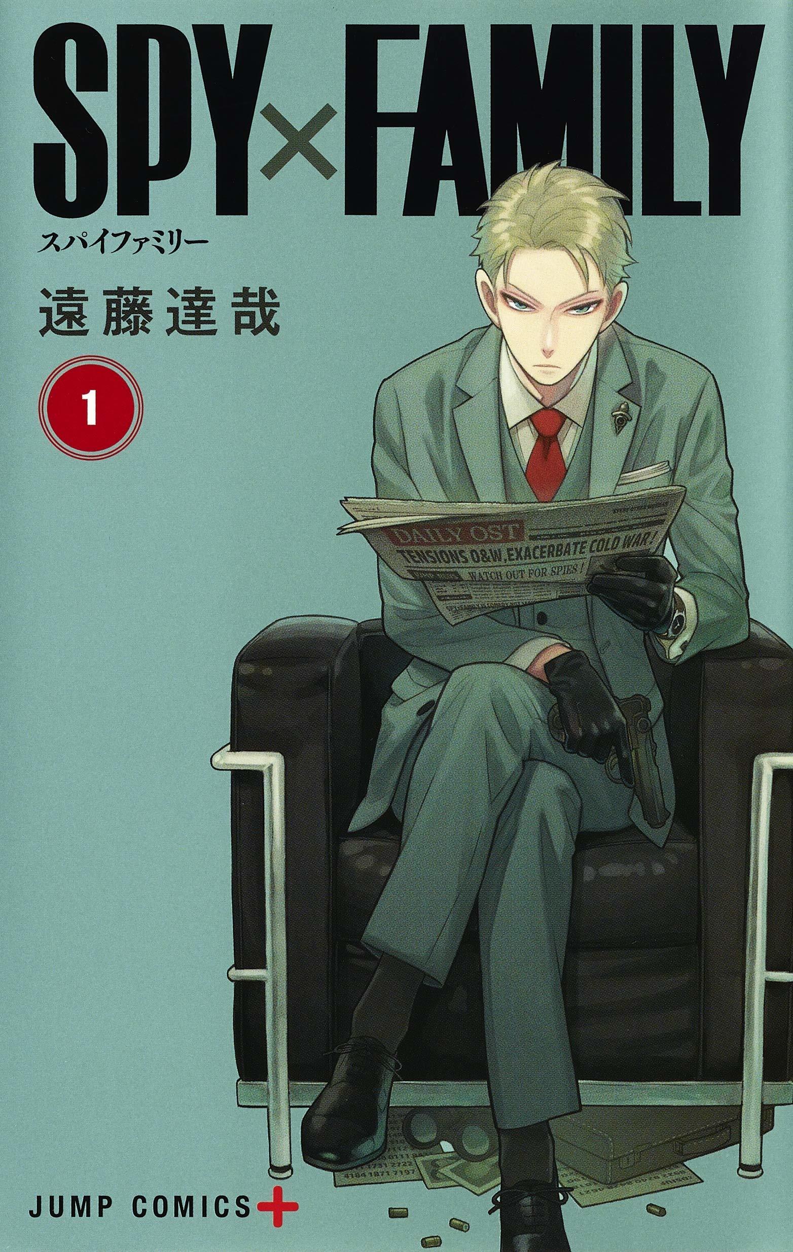 تحديث بشأن مبيعات المجلد السادس من مانجا Spy x Family !
