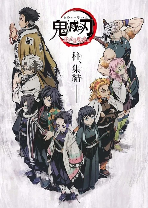 إعادة بث لبعض حلقات Demon Slayer: Kimetsu no Yaiba، والسبب حماسي للغاية!