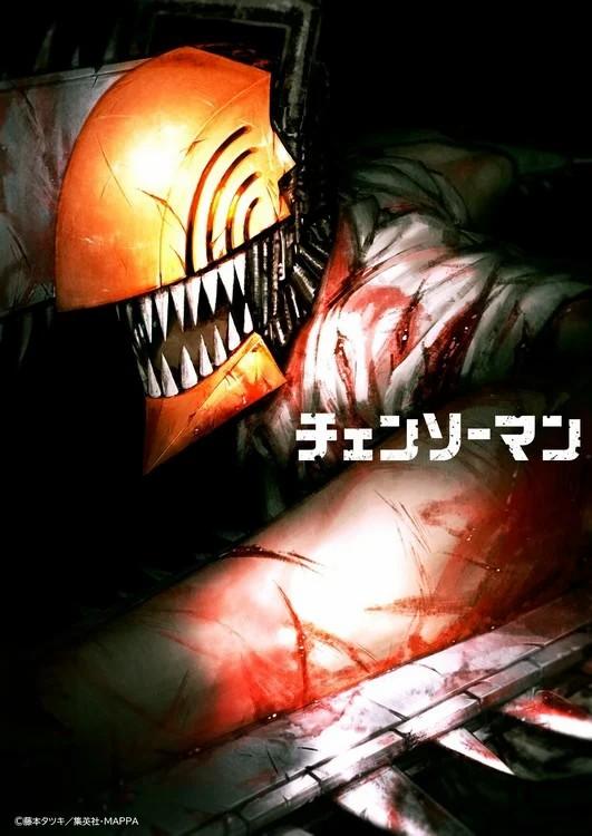 مانجا Chainsaw Man تحصل على أنمي من تقديم استوديو MAPPA !
