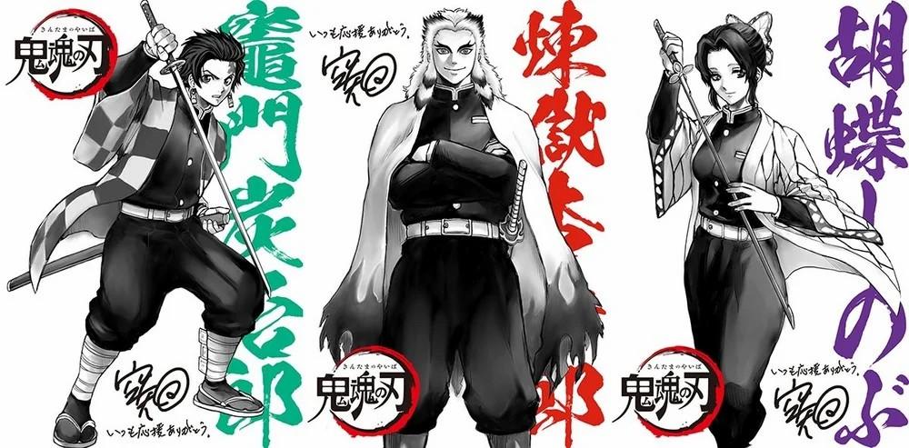 هل رأيت شخصيات Demon Slayer: Kimetsu no Yaiba بأسلوب مانجاكا جينتاما؟ حسنًا.. تفضل!
