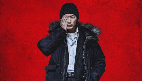 فيلم Homunculus الياباني قادم لنيتفليكس، وإليكم الميعاد الرسمي!