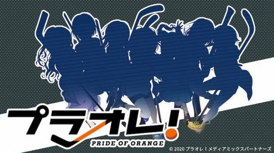 أنمي جديد تحت عنوان PuraOre! ~Pride of Orange~ قادم في 2021!