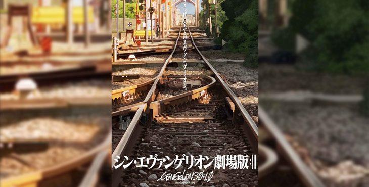 مشاكل جديدة لفيلم Evangelion الأخير في السلسلة!