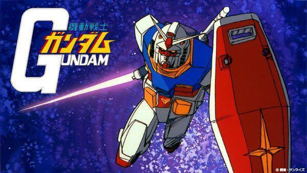 كرانشي رول تضيف أنمي Mobile Suit Gundam أخيرًا إلى مكتبتها!