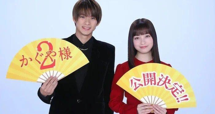 تفاصيل كثيرة عن الفيلم الحيّ الجديد لسلسلة Kaguya-sama wa Kokurasetai !