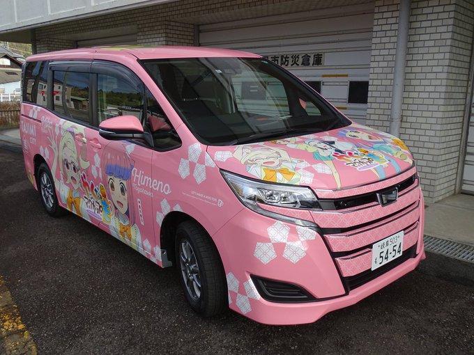 تلوين سيارات اليابان استعدادًا لأنمي Yakunara Mug Cup Mo .....؟!