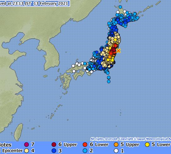 زلزال عنيف يضرب اليابان!