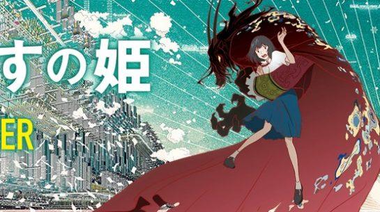 Ryuu to Sobakasu no Hime-Belle-Movie-2021