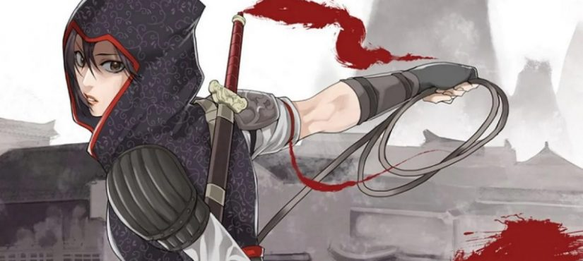 تعرف الآن على مانجا Assassin's Creed: Blade of Shao Jun !