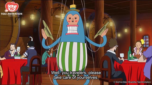في أي جزيرة بأنمي One Piece عليك أن تعيش؟ ربما الإجابة عند كرانشي رول!