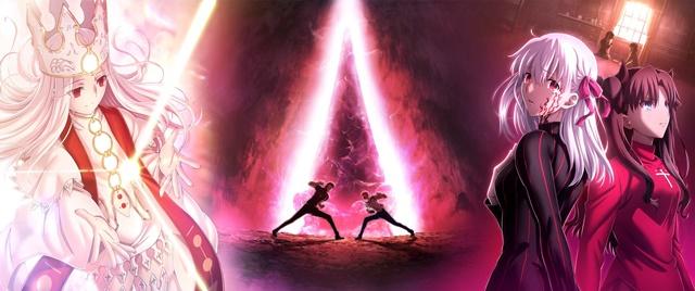 لماذا لا نمتع عيوننا برسم جديد لفيلم Fate/stay night: Heaven's Feel ..؟!