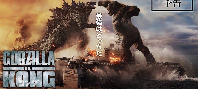 إليكم مشاهد جديدة من فيلم Godzilla vs. Kong المنتظر!
