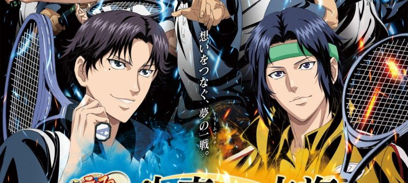انتهاء ملحمة Shin Tennis no Ouji-sama قريبًا!