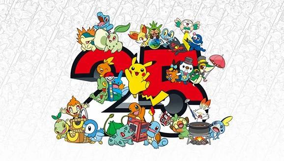 احتفالًا بمرور 25 عامًا على Pokémon: إليكم حفلًا خاصًا!