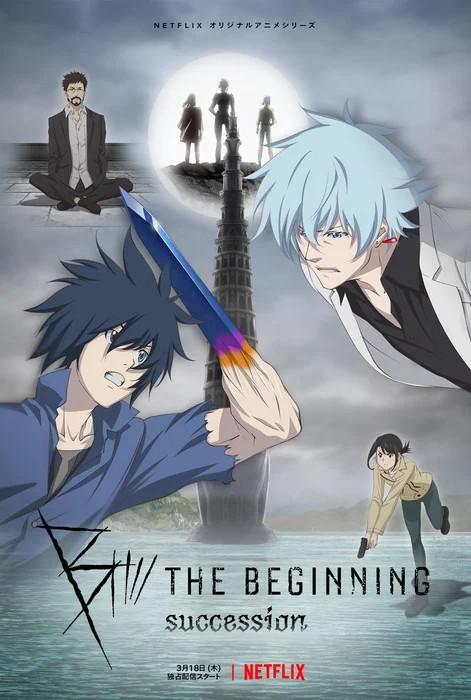 إليكم العرض التشويقي للموسم الثاني من B: The Beginning !