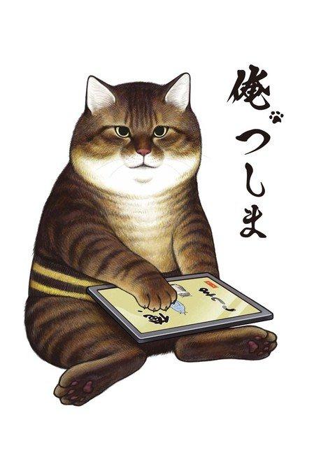 أنمي عن القطط من أداء أبطال ون بيس: إنه Ore, Tsushima !!