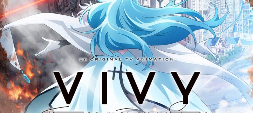 التشويقة الثالثة لأغنية Vivy -Fluorite Eye أخيرًا!